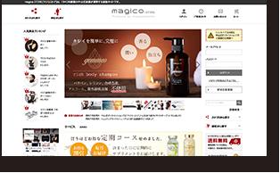 magico STORE オンラインショップ