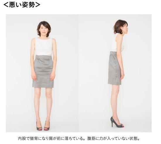 shimizu-vol1_3