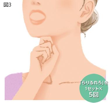muraki_vol7_4