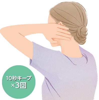muraki_vol8-4