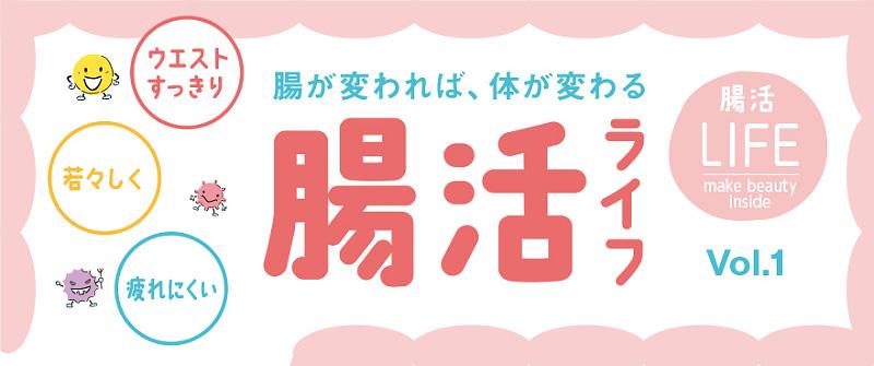 tokushu_1_02