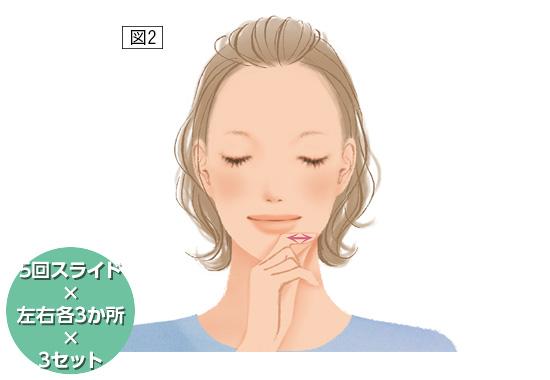 muraki_vol9-04