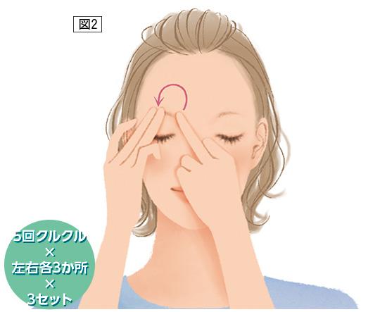 muraki_vol9-08