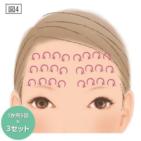 muraki_vol10-05