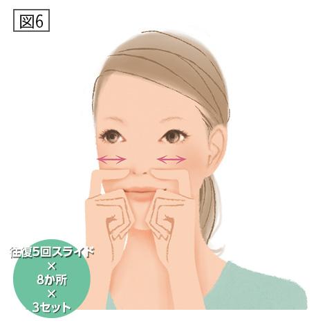 muraki_vol10-07