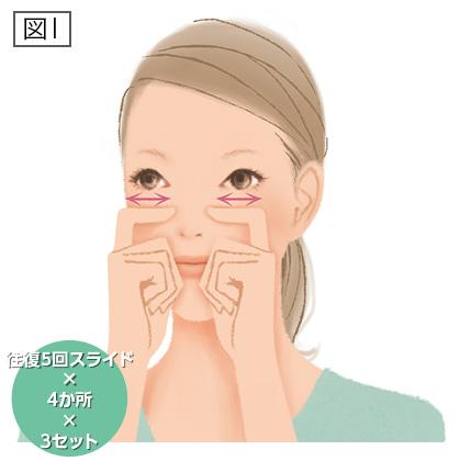 muraki_vol12-3