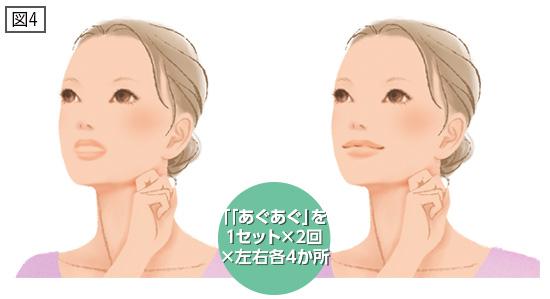 muraki_v13_4