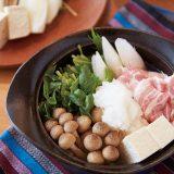 健美レシピ NO.13 食べ過ぎたときに嬉しい食材「大根」
