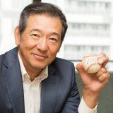FUN LIFE Vol.47 元プロ野球選手・野球解説者 川口和久さん