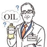 健康学Q&A NO.12 生活習慣病と油の話