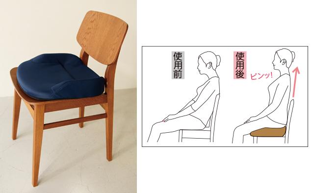 柔らかな優しい座り心地で背筋がピン!