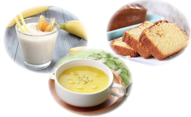 毎日の食事の中で手軽にタンパク質が補える