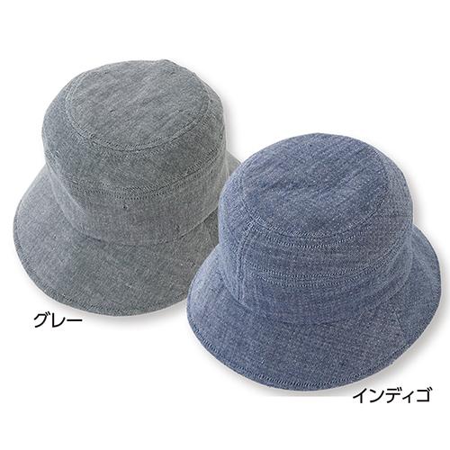 コットンガーゼの帽子