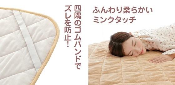 快適な睡眠をサポート